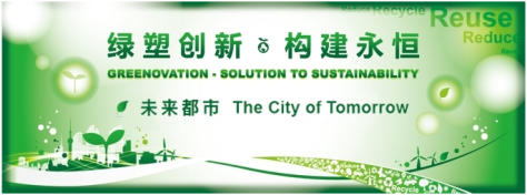 The City of Tomorrow Chinaplast