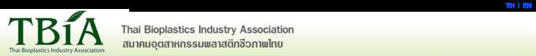 bioplastics association federation thai bioplastics industry association